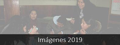 OMUJU - Imágenes 2019