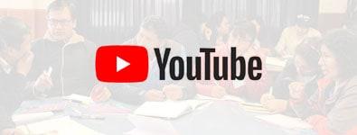 CPUReduca YouTube